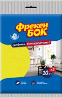/Салфетка для уборки, универсальная, 10+2шт (14шт/ящ) ФРЕКЕН БОК