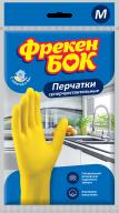 /Перчатки резиновые, для мытья посуды, размер M, ФРЕКЕН БОК без НДС