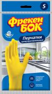 /Перчатки резиновые, для мытья посуды, размер S, ФРЕКЕН БОК без НДС