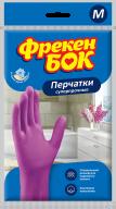 /Перчатки универсальные, латексные, суперпрочные, размер M, розовые, ФРЕКЕН БОК без НДС