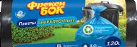 /Пакеты для мусора, п/е, 120л/10шт, чёрные, LD, 70х110, ФРЕКЕН БОК