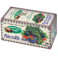 "/Чай фруктовый 2г*20*36, пакет ""Лесные ягоды"", КАРПАТСКИЙ ЧАЙ"
