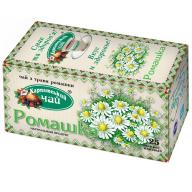 """/Чай травяной 1г*25*36, пакет """"Ромашка"""", КАРПАТСКИЙ ЧАЙ"""
