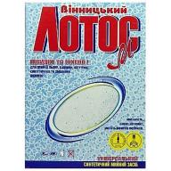 /Порошок стиральный  ЛОТОС-М Винницкий 350г