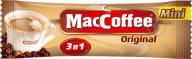 /Кофе 3 в 1 Original Mini, 12г, стик, MACCOFFEE