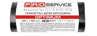 /Пакеты для мусора, п/е, 45*54, 6.5 мкм, черные, HD, 35л/50 шт, OPTIMUM (50шт/ящ)  PRO SERVICE