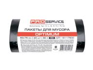 /Пакеты для мусора OPTIMUM, п/е, 60*75, 8 мкм, черные, HD, 60л/20шт (50шт/ящ) PRO SERVICE