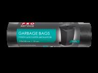 /Пакеты для мусора, Professional, 2-х сл., 45 мкм, 160л/10 шт (5 шт/ящ) PRO SERVICE