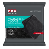 /Салфетки из микрофибры универсальные, BAR AREA, 5 шт, чёрные (16шт/ящ) PRO SERVICE