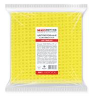 /Салфетки для уборки влагопоглощающие  целлюлозные 15,5х15,5см 5 шт/уп OPTIMUM (40 шт/ящ) PRO SERVIC