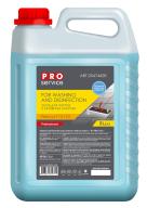 /Средство для мытья и дезинфекции, Морозная свежесть, Универсальное 5л (2 шт/ящ) PRO SERVICE