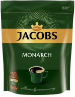 /Кофе растворимый 60 г, пакет, ТТ JACOBS MONARCH