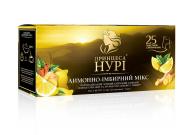 """/Чай чёрный 1.5г*25 пакет, """"Лимонно-Имбирный микс"""", ПРИНЦЕССА НУРИ"""