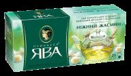 """/Чай зелёный 1.8г*25 пакет, """"Нежный жасмин"""", ПРИНЦЕССА ЯВА"""