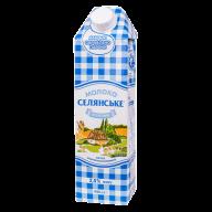 """/Молоко 2,5% 950г, """"Особое"""", ультрапастер., СЕЛЯНСКОЕ"""