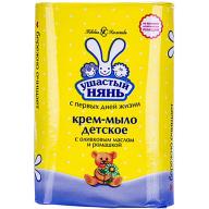 /Крем-мыло с ромашкой, Ушастый нянь 90 гр
