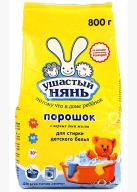 /Порошок стиральный для машинной и ручной стирки Ушастый нянь, 800 гр, детский