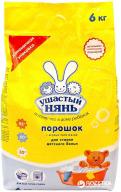 /Порошок стиральный для машинной и ручной стирки Ушастый нянь, 6000 гр, детский